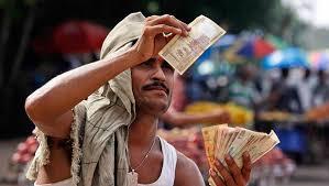 Новые налоги в Индии