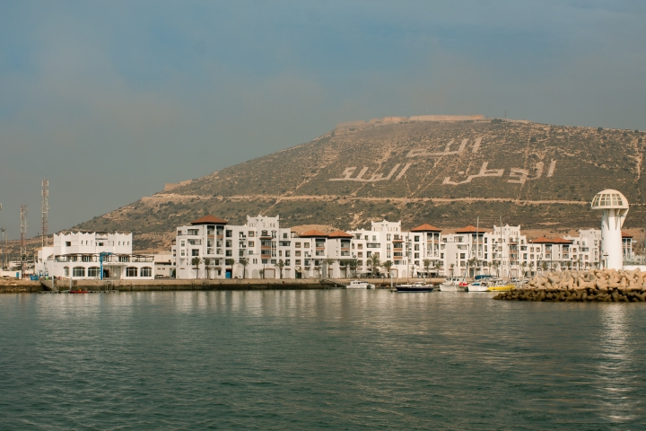 Марокканский район Марина