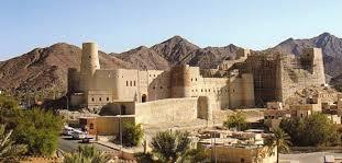 Достопримечательности Омана